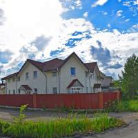 Гостевой дом «Взлетный»