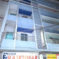 Hotel Rajkumar, hotel in Patna