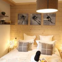 Appartement 233 - Résidence Carré Blanc - Courchevel Village