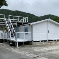 Pension Ocean Terrace - Vacation STAY 44520v