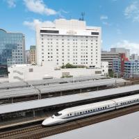 Hotel Associa Shizuoka, hotel in Shizuoka
