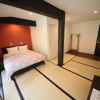 Holiday House Shirakawago