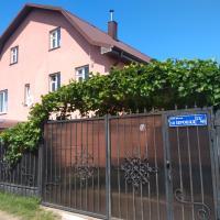 Мечта у озера., hotel in Ushakovo