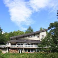 Ishinoyu Lodge