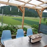 Pension Metasequoia - Vacation STAY 18149v