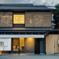 THE MACHIYA HOTEL TAKAYAMA