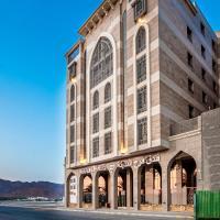 فندق فرج المدينه FARAJ ALMADINA HOTEL, hotel in Medina