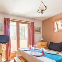 Appartement Montvalezan-La Rosière, 2 pièces, 4 personnes - FR-1-275-72