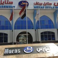 Noras Beach Hotel, hotel in Port Said