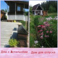 Уютный дом, 11