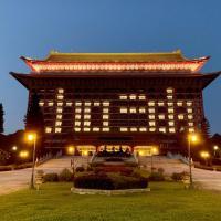 The Grand Hotel, hôtel à Taipei