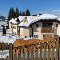 Obereggen - Anna, hotel in Eggen