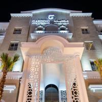 فندق جاردينو, hotel em Riyadh