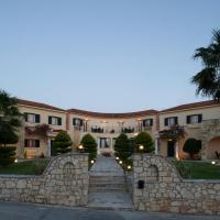 "Elanthi Village Apartments, hotel near Zakynthos International Airport ""Dionysios Solomos"" - ZTH, Kalamaki"