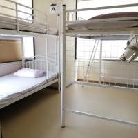 Sanshin Building 3rd floor - Vacation STAY 55258v