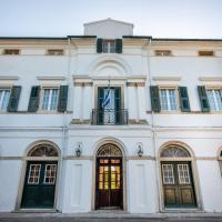 Archontiko Petrettini Boutique Hotel