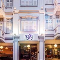 Hotel 1929 - Staycation Approved