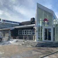 Frich's Hotell og Spiseri Alvdal
