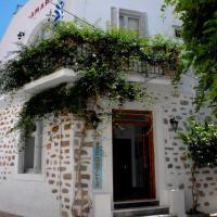 Ξενοδοχείο Αμαρυλλίς, ξενοδοχείο στην Ύδρα