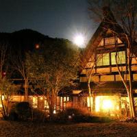 Hazu Gassyo, отель в городе Shinshiro