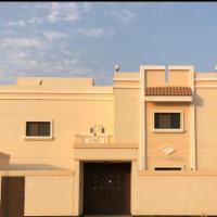 فيلا الهيئة الملكية ينبع, hotel em Suwādah