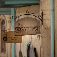 Jordan Heritage Madhafa, Hotel in Salt