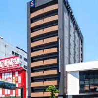 Comfort Hotel Yamagata, hotel in Yamagata