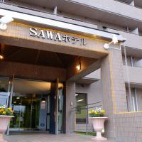 Sawa Hotel, hotel en Fujikawaguchiko