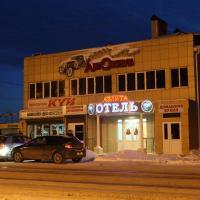 Гостиница Аэлита, отель в Волгодонске