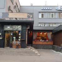Hotel Azov, отель в Бердянске