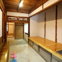 KINHOMARU - Vacation STAY 23730v