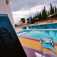 Al Kasbah, hôtel à El Jadida