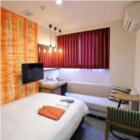 Hatago COEDOYA - Vacation STAY 51467v, hotel in Kawagoe