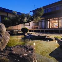 Kominkahu kashikiri cottage Tokei - Vacation STAY 57497v