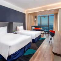 Holiday Inn Express - Wuhan Optical Valley, an IHG Hotel