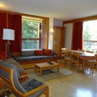 Appartement Les Arcs 1800, 3 pièces, 6 personnes - FR-1-411-163