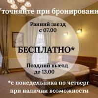 Sonata Nevsky 11 Palace Square