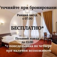 Sonata Nevsky 5 Palace Square