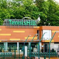 TennisHill Havířov, отель в городе Гавиржов