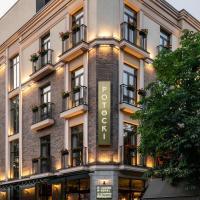 Potocki Boutique Hotel, готель у Хмельницькому
