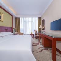 Vienna International Hotel Xiangyang Railway Station, hotel in Xiangyang