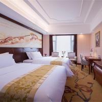 Vienna Hotel Guangdong Gaozhou City East Passenger Depot