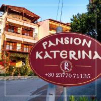 Pansion Katerina