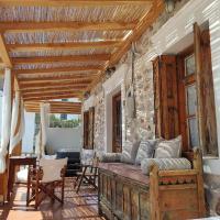 Yalos House
