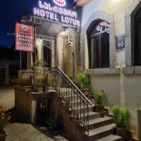Hotel Lotus, hotel in Akhaltsikhe
