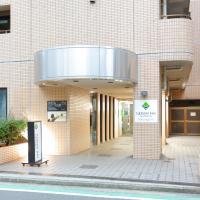 Flexstay Inn Sakuragicho, hotel in Sakuragicho, Yokohama