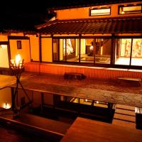 NEOLD Private House, hotel in Yoshino