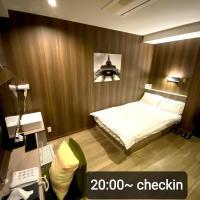 プチホテルmio 大宮, hotel in Omiya