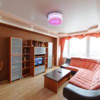 Nice Flats Noviy Arbat