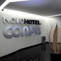 Novo Coapa
